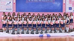 .Idol school principal vows to nurture worlds best girl band .