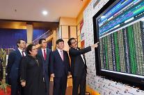 ロッテケミカル・タイタン、企業価値2倍以上育ててマレーシア上場