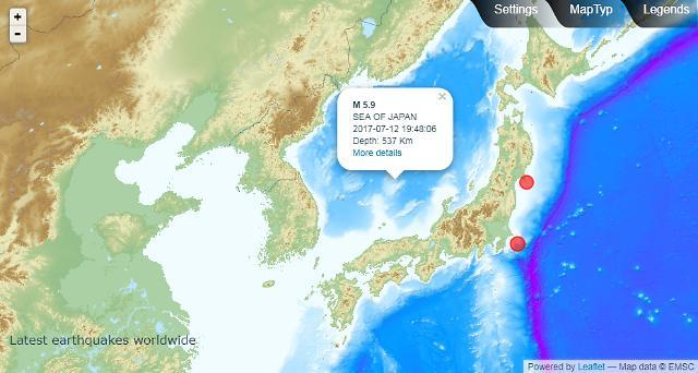 朝鲜东部海域发生6.3级地震 核试验可能性被排除