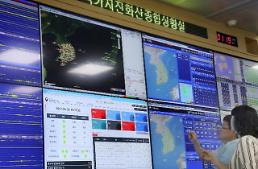 Earthquake off N. Korea not caused by nuclear test: Yonhap