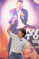 "[AJU★현장] '수상한 가수' 이수근 ""은지원·송민호, 복제가수로 초대하고 싶어"""