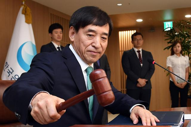 韩经济复苏势头尚不稳固 央行维持基准利率1.25%不变