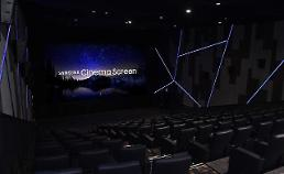 Samsung introduces worlds first LED cinema screen with Harman speakers