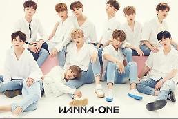 .选秀男团Wanna One人气旺 出道演唱会门票仅1分钟售罄.