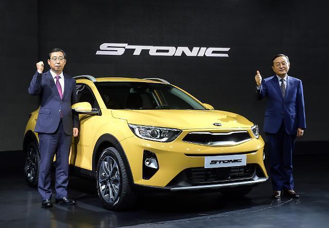 """起亚高性价比小型SUV""""STONIC""""上市"""