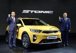 """.起亚高性价比小型SUV""""STONIC""""上市."""