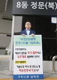 남유진 구미시장,박정희 우표 철회에 박 대통령은 반신반인 하늘이 내려