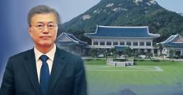 .韩国政府将于19日公布百大国政课题.