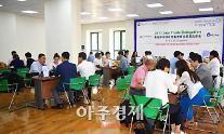 <산동성은 지금>중소기업진흥공단 칭다오서 '제주 무역사절단 바이어 매칭상담회' 개최