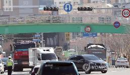 [정관신도시 정전] 부산 정관 신도시 또 정전···시민들, 불안해서 못살겟다