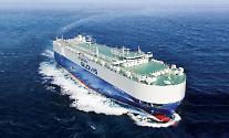 현대글로비스, 선박관리 전문기업 유수에스엠 110억원에 인수…해운 경쟁력 강화