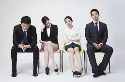 .都是大公司! 看韩国大学生都想去哪儿上班.