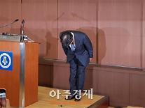 """이장한 종근당 회장 """"진심으로 사죄…자숙 시간 갖겠다"""""""