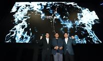 ロッテシネマ、世界初の「映写機」ない劇場を作る…LEDスクリーン導入