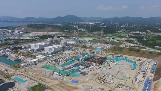 韩水核电公司决定暂停两座核电机组建设工程