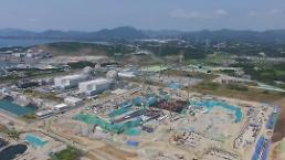 .韩水核电公司决定暂停两座核电机组建设工程.
