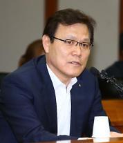 최종구 금융위원장 후보자 청문회 ··· 주요 최대 쟁점은