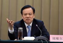 시진핑 측근 천민얼 차기 정치국위원 예약