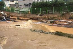 청주 290㎜ 물폭탄 옥화리서 사망자 1명..소방본부 구조요청 계속 늘어