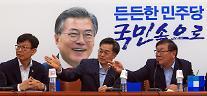 '최저임금' 긴급당정 협의 연 與…'찰떡공조' 과시
