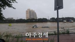 세종시, 폭우 피해현장 속속 드러나… 이 시장 인명·재산 피해 없도록 만전