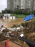 충북 청주 290.2㎜ 중부에 물폭탄..사망2,실종2,이재민661명 피해 속출