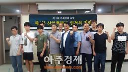 4차산업혁명시대를 맞아 인천의 구체적 나아갈 길 모색 시급