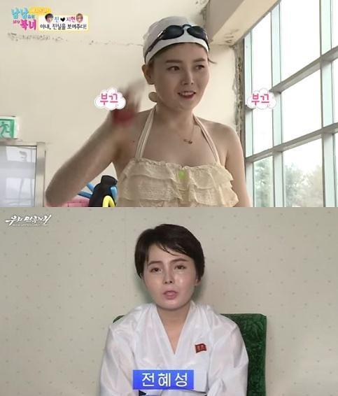 脱北女艺人再返朝鲜 称韩国生活似地狱