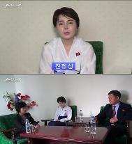 북한,탈북녀 임지현 처형 대신 선전매체 출연시킨 이유..체제 우위 선전?