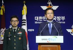 S. Korea proposes military, Red Cross talks with N. Korea
