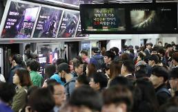S. Koreans spend average 100 minutes commuting: Yonhap