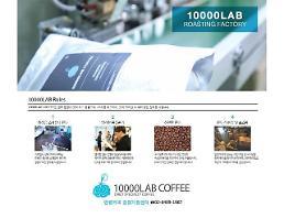 [로컬 톡톡 창업] 커피숍 창업의 성공 열쇠는 브랜드...유통 마진율도 줄여야