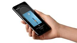 .Samsung adds PayPal to online and mobile payment method.