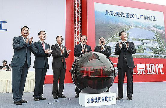 现代汽车重庆工厂明日落成 有望8月投产生产新型SUV