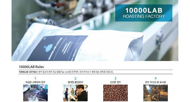 [로컬 톡톡 창업] 커피숍 창업의 성공 열쇠는 '브랜…