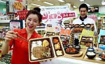 세븐일레븐, 전국 팔도 '맛을 팔로우하다'…'맛8도시락' 시리즈 출시