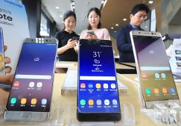 .Samsung to recover gold and other metals from recalled Note 7s.