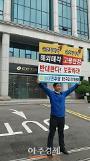 금호타이어 부실 해외매각…광주·전남 반대 여론 확산