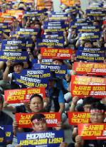 기아차 노조 파업 결의, 쟁점 '상여금 통상임금에 포함' 왜 중요한가?