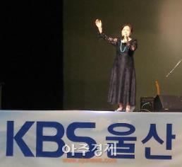 노래하는 퍼포먼스 서예가 양영희, kbs 울산서 특집방송