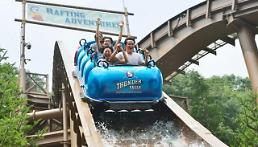 Everland amusement park selected as most visited place in S. Korea