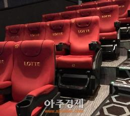 [최송희의 체험! 삶의 극장] 극장, 어디까지 가봤니? 롯데시네마 수퍼4D 편