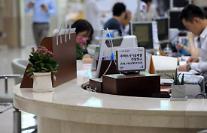 [국정운영 5개년 계획] 서민 소득 늘려 가계부채 연착륙(종합)