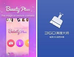 스마트폰 이어 중국 개발 앱도 신흥국서 인기