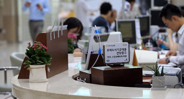 [국정운영 5개년 계획] 서민 소득 늘려 가계부채 연착…