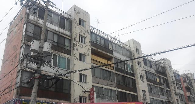 [아주동영상] 안전등급 'E등급' 신길 남서울아파트, …