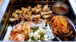 .[AJU VIDEO] 济州岛必吃美食--黑猪肉.