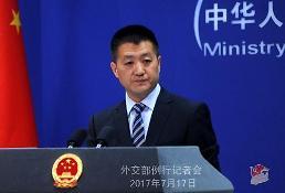 한국 정부 조선에 군사회담 제안... 中외교부 브리핑