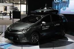 S. Korea plans commercialization of semi-autonomous cars by 2020
