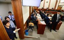 박근혜 재판 갑자기 왜 중계? 대법원 오늘(20일) 회의 통해 결정
